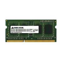 グリーンハウス ノート用 PC3ー12800 204pin DDR3 SDRAM SOーDIMM 4GB GH-DWT1600-4GB 1枚 (直送品)