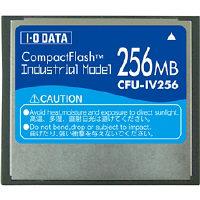 アイ・オー・データ機器 CFA規格準拠 コンパクトフラッシュカード(工業用 モデル) 256MB CFU-IV256 1個 (直送品)