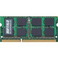 バッファロー D3N1600ー2G相当 法人向け(白箱)6年保証 PC3ー12800 DDR3 SDRAM S.O.DIMM 2GB MV-D3 (直送品)