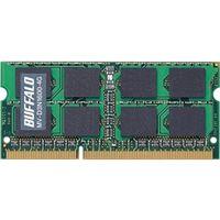 バッファロー D3N1600ー4G相当 法人向け(白箱)6年保証 PC3ー12800 DDR3 SDRAM S.O.DIMM 4GB MV-D3 (直送品)