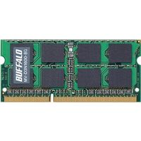 バッファロー D3N1600ー8G相当 法人向け(白箱)6年保証 PC3ー12800 DDR3 SDRAM S.O.DIMM 8GB MV-D3 (直送品)