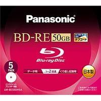 パナソニック Bluーrayディスク 50GB (片面2層/書換 型/2倍速/ワイドプリンタブル5枚パック) LM-BE50DH5A 1パック (直送品)