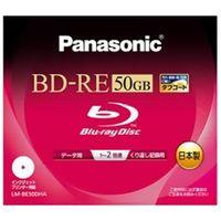 パナソニック Bluーrayディスク 50GB (2層/書換型/ 2倍速/ワイドプリンタブル) LM-BE50DHA 1枚 (直送品)
