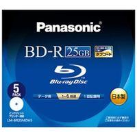 パナソニック Bluーrayディスク 25GB (1層/追記型/ 6倍速/ワイドプリンタブル5枚) LM-BR25MDH5 1パック (直送品)
