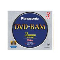 パナソニック DVDーRAMディスク 9.4GB(両面/3枚組/ 3倍速) LM-HB94LP3 1パック (直送品)