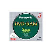 パナソニック DVDーRAMディスク 4.7GB(片面/カートリ ッジなし/5枚プリンタブル) LM-HC47LW5 1パック (直送品)
