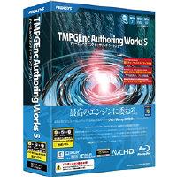 ペガシス TMPGEnc Authoring Works 5 TAW5 1本 (直送品)