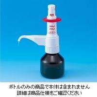 東京硝子器械 Fineμトップディスペンサ用ボトル 000ー12ー51ー11 1本 (直送品)