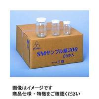 三商 SMサンプル瓶 300 25入  85-0684 1セット(25個入) (直送品)