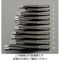 esco(エスコ) 0.6x135mm精密用ピンセット(ステンレス製ESD) EA595EE-9 1セット(2本) (直送品)