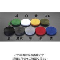 エスコ(esco) 20x1.0mm/50m ベルト・綾織平(PP製・白) 1セット(100m:50m×2巻) EA628PT-7(直送品)