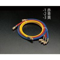 エスコ(esco) 150cm/青 (R410A)チャージングホース 1セット(3m:1.5m×2本) EA104TH-2(直送品)
