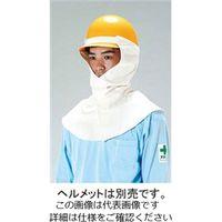 エスコ(esco) [フリー]溶接用ヘルメット頭巾 1セット(3枚) EA370CB-1 (直送品)