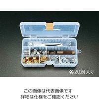 エスコ(esco) 10mmハトメパンチセット 1セット(2組) EA576MP-10(直送品)