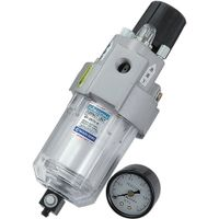藤原産業 SK11 エアクリーンユニット 3機能 ACU-4 1/4 4977292445061 1個(直送品)