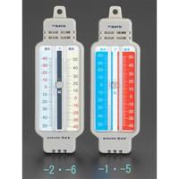エスコ(esco) ー40/+50℃最高・最低温度計(レッド) 1セット(2個) EA728AD-5 (直送品)