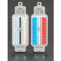 エスコ(esco) ー40/+50℃最高・最低温度計(アイボリー) 1セット(2個) EA728AD-6 (直送品)