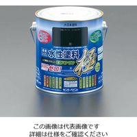 エスコ(esco) 0.7L [水性]多目的塗料(黒) 1セット(2100mL:700mL×3缶) EA942E-15(直送品)