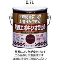エスコ(esco) 0.7L [油性]エポキシ錆び止め塗料(赤さび) 1セット(2100mL:700mL×3缶) EA942ED-51(直送品)