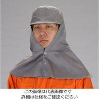 エスコ(esco) [L]溶接用帽子(丸) 1セット(2枚) EA370CB-2 (直送品)