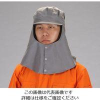エスコ(esco) [L]溶接用帽子(八角) 1セット(2枚) EA370CB-3 (直送品)