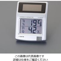esco(エスコ) [ソーラーバッテリー]最高・最低温湿度計 EA728C-1 1セット(2個) (直送品)