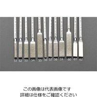 エスコ(esco) 5.2x1.2x50mm ダイヤモンド鑢(平・ショート/#200) 1セット(2本) EA826VM-54(直送品)