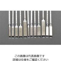 エスコ(esco) 3.2x1.3x50mm ダイヤモンド鑢(平・ショート/#140) 1セット(2本) EA826VM-77(直送品)