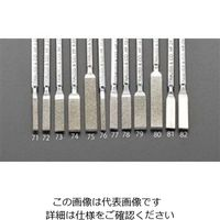 エスコ(esco) 4.3x1.2x50mmダイヤモンド鑢(平・ショート/#140) 1セット(2本) EA826VM-82(直送品)