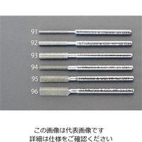 エスコ(esco) 直径3.3x50mmダイヤモンド鑢(丸・ショート/#200) 1セット(2本) EA826VM-93(直送品)