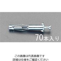 エスコ(esco) 10- 16mm ボードアンカー(70個) 1セット(140個:70個×2箱) EA947AD-14(直送品)