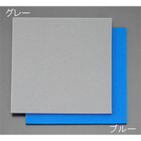 エスコ(esco) 300x300x5mm発泡ポリエチレン(灰/5枚) 1セット(15枚:5枚×3パック) EA997XD-105 (直送品)