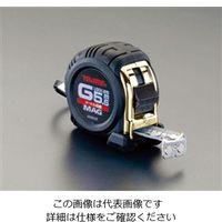 esco(エスコ) メジャー(マグネット付爪) 25mm幅×5.5m EA720JE-5.5 1セット(2個) (直送品)