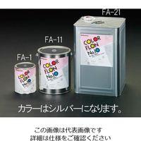 エスコ(esco) 800g 耐熱塗料(半艶・メタリックシルバー) 1セット(1600g:800g×2缶) EA942FA-1(直送品)