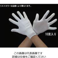 エスコ(esco) [M] 手袋(ナイロン・ポリウレタンコート/10双) 1セット(40双:10双×4袋) EA354AB-32A(直送品)