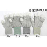 エスコ(esco) [M] 手袋(制電/10双) 1セット(20双:10双×2袋) EA354AB-52A(直送品)