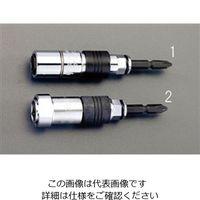 エスコ(esco) 10x13mm 電ドルソケット 1セット(2個) EA612AT-1(直送品)