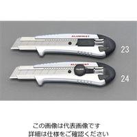 エスコ(esco) 200mm カッターナイフ(アルミ製) 1セット(2個) EA589AT-24(直送品)