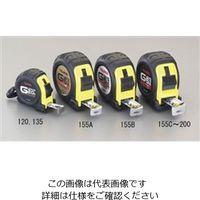 esco(エスコ) メジャー 25mm幅×5.5m EA720JE-155C 1セット(2個) (直送品)