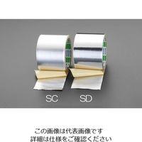 エスコ(esco) 75mmx50m 粘着テープ(光沢アルミ箔) 1セット(100m:50m×2巻) EA944SD-3(直送品)