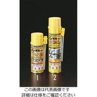 エスコ(esco) 570g 発泡ウレタンフォーム(一液性/クリーム色) 1セット(1140g:570g×2本) EA930TC-2(直送品)