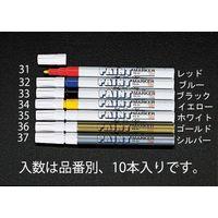 エスコ(esco) [赤/細字] ペイントマーカー(10本) 1セット(30本:10本×3箱) EA765MP-31(直送品)