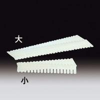 サンプラテック コンテナー仕切り板 小  02398 1セット(2個:1個×2) (直送品)