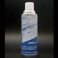 サンプラテック(SANPLATEC) 耐熱TFEコート FC-103 420mL 21436 1本(420mL) (直送品)