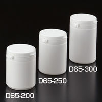 サンプラテック(SANPLATEC) セーフティキャップPP軟膏容器 OS65-300 (216本入) 25655 1箱(216個) (直送品)