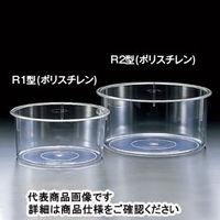 サンプラテック スチロール丸型水槽 R2型 ポリスチレン  02442 1個 (直送品)