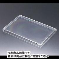 サンプラテック 96穴共通カバー 滅菌有 1枚×50袋  01074 1組 (直送品)