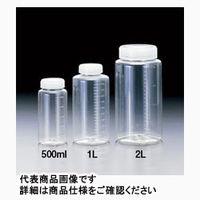 サンプラテック(SANPLATEC) サンプラクリアー広口ボトル 1L 02016 1セット(2個:1個×2本) (直送品)