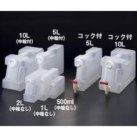 サンプラテック ブックボトルコック付 5L 中栓付  02122 1本 (直送品)