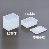 サンプラテック PFA角型容器 4.3本体 4.0L 15416 (直送品)
